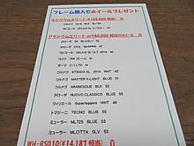 Img_3341